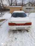 Toyota Vista, 1990 год, 60 000 руб.