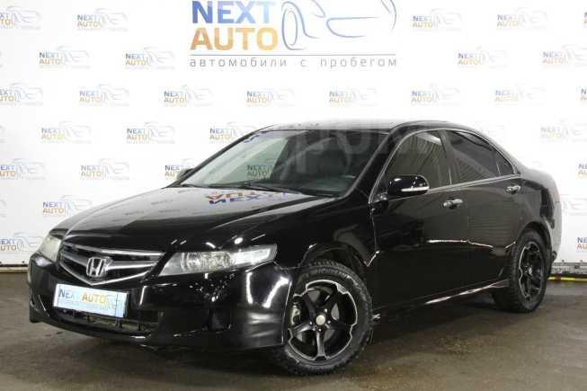 Honda Accord, 2006 год, 379 000 руб.