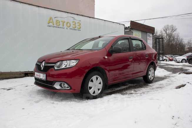 Renault Logan, 2016 год, 497 000 руб.