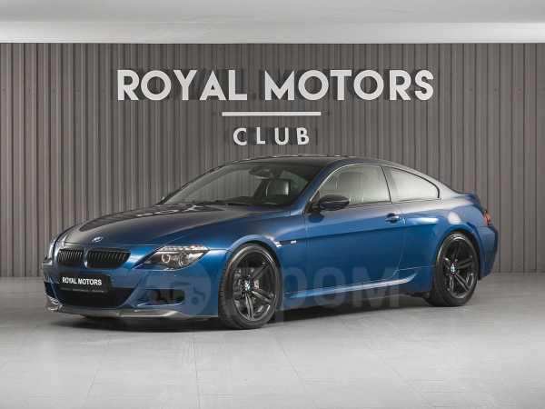 BMW M6, 2008 год, 1 340 000 руб.