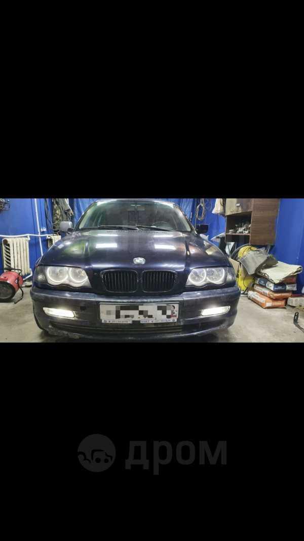 BMW 3-Series, 1998 год, 148 000 руб.