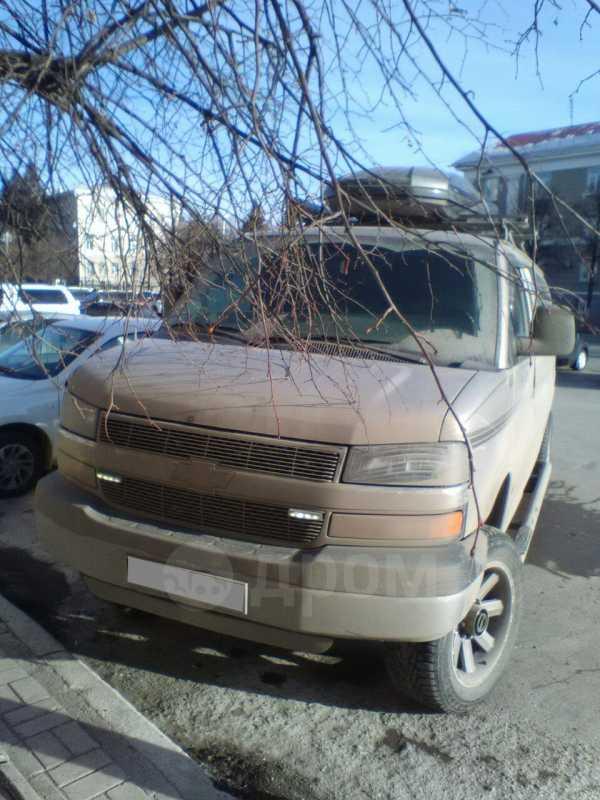 Chevrolet Express, 2006 год, 1 700 000 руб.