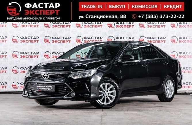 Toyota Camry, 2016 год, 1 239 000 руб.