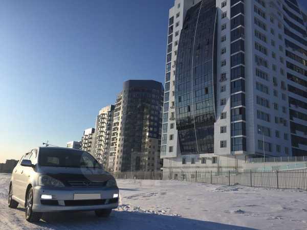 Toyota Ipsum, 2004 год, 600 000 руб.
