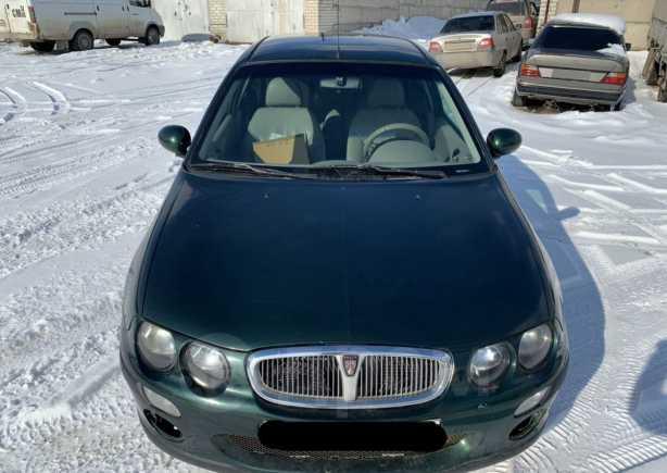 Rover 25, 2005 год, 167 000 руб.