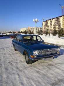 Кызыл 24 Волга 1974