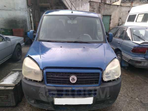 Fiat Doblo, 2008 год, 225 000 руб.