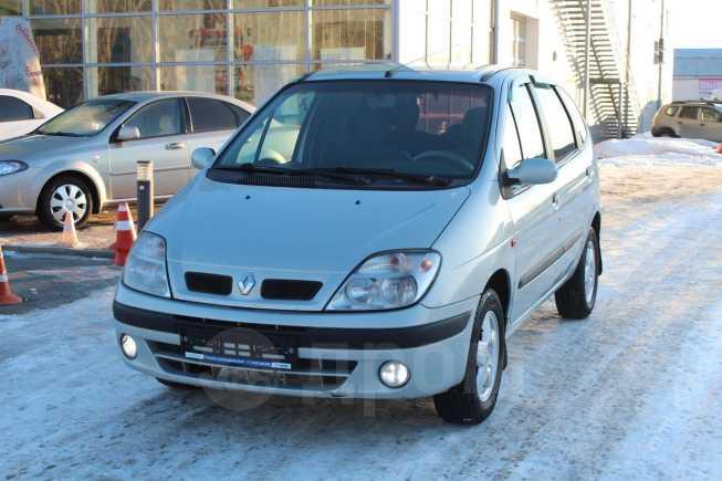 Renault Scenic, 2000 год, 139 999 руб.