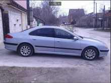 Феодосия 607 2002