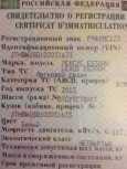 Lexus ES300h, 2013 год, 1 595 000 руб.