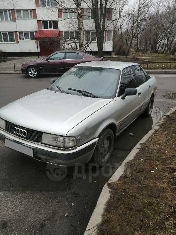 Audi 80, 1989 год, 70 000 руб.