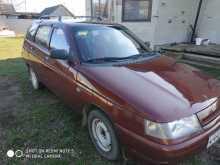 Белореченск 2111 1999