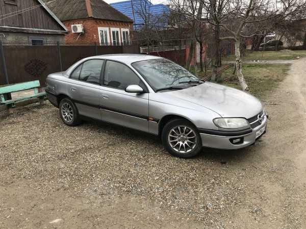 Opel Omega, 1995 год, 127 000 руб.
