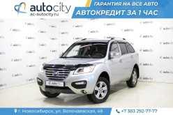 Новосибирск X60 2014
