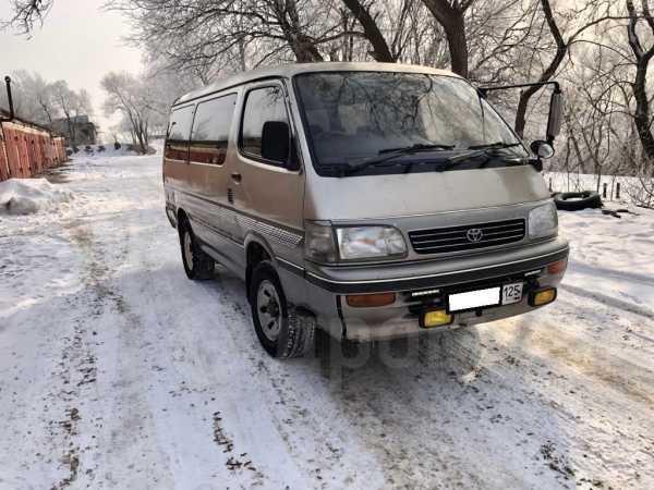 Toyota Hiace, 1996 год, 225 000 руб.
