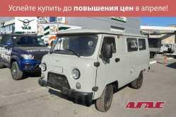 Барнаул Буханка 2019