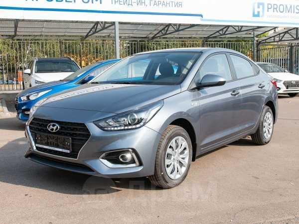 Hyundai Solaris, 2020 год, 931 125 руб.