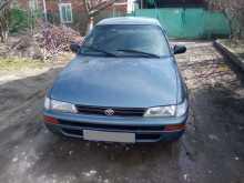 Славянск-На-Кубани Corolla 1994