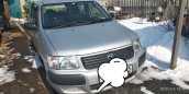 Toyota Succeed, 2010 год, 265 000 руб.