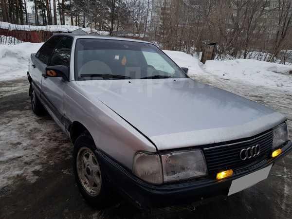 Audi 100, 1986 год, 39 000 руб.