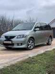 Mazda MPV, 2003 год, 340 000 руб.