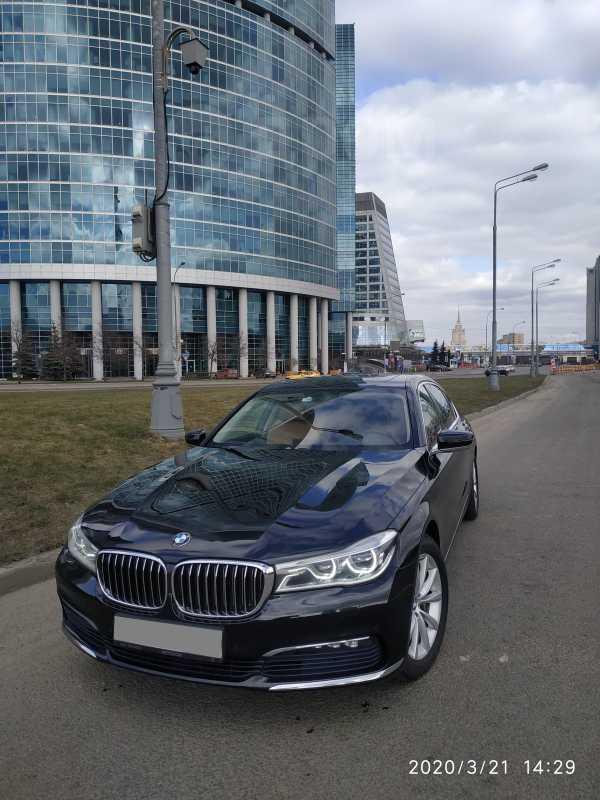 BMW 7-Series, 2015 год, 2 950 000 руб.