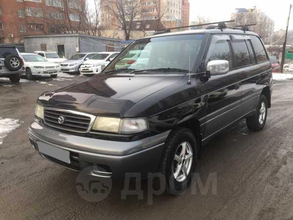 Mazda MPV, 1998 год, 260 000 руб.
