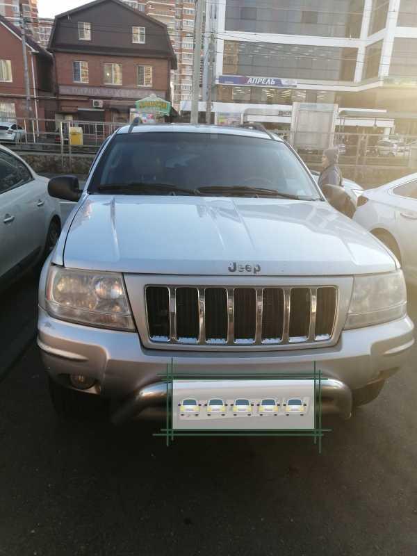 Jeep Grand Cherokee, 2003 год, 449 999 руб.
