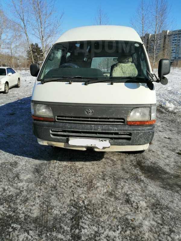 Toyota Hiace, 1998 год, 280 000 руб.