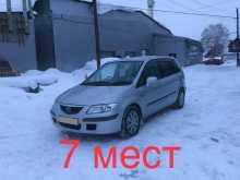 Пермь Premacy 1999