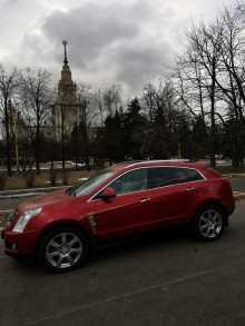 Москва SRX 2011