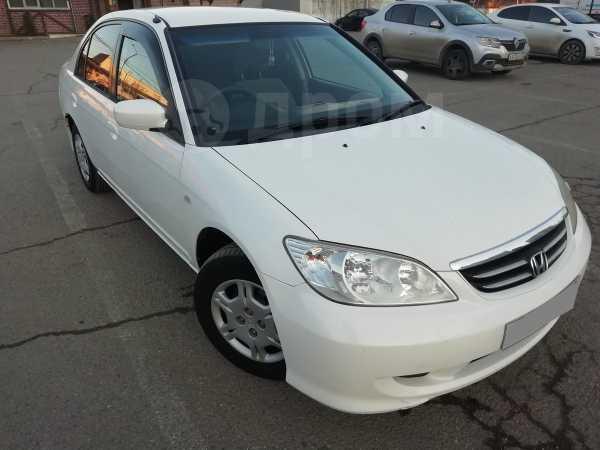 Honda Civic Ferio, 2004 год, 265 000 руб.