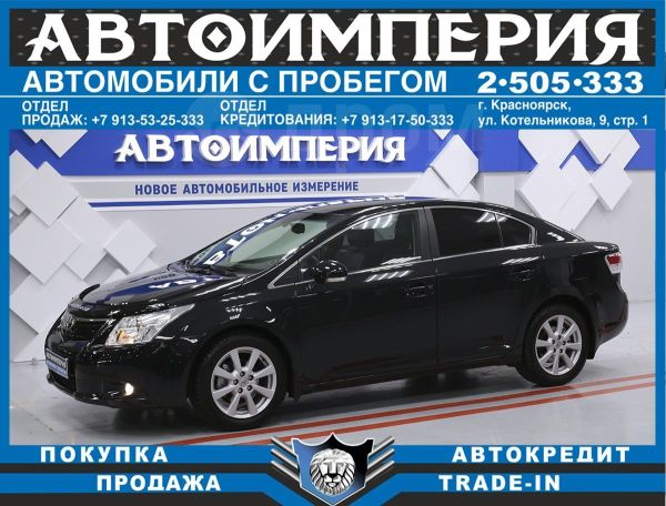 Toyota Avensis, 2011 год, 778 000 руб.