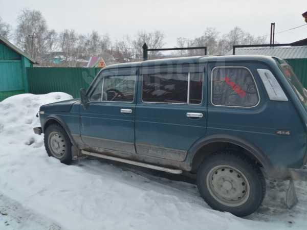 Лада 4x4 2131 Нива, 1998 год, 132 000 руб.