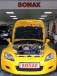 Honda S2000, 2002 год, 1 000 000 руб.
