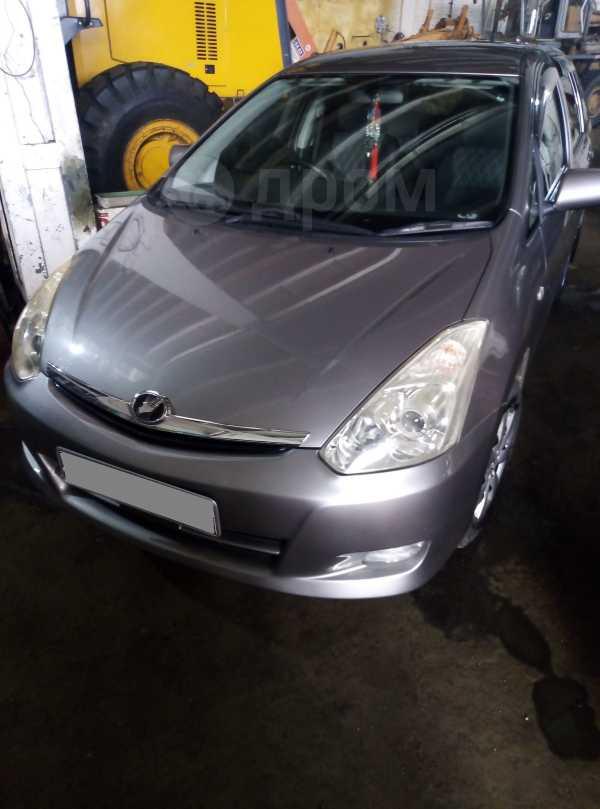 Toyota Wish, 2005 год, 549 000 руб.