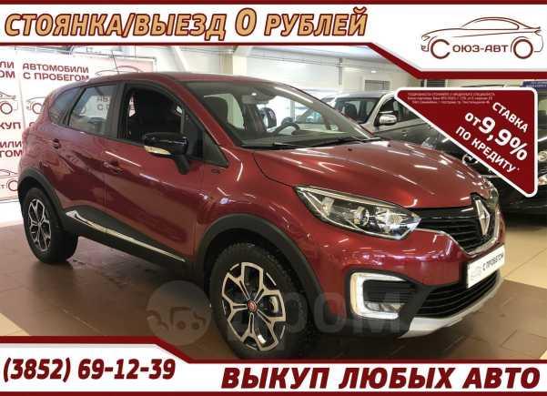 Renault Kaptur, 2018 год, 970 000 руб.