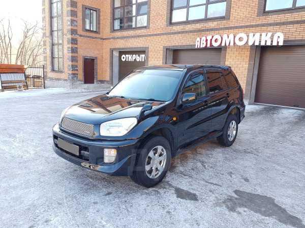 Toyota RAV4, 2001 год, 485 000 руб.