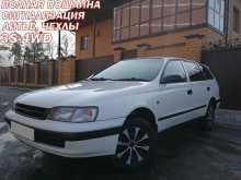 Белогорск Caldina 2001