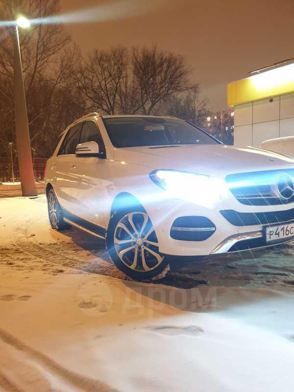Mercedes-Benz GLE, 2016 год, 2 530 000 руб.