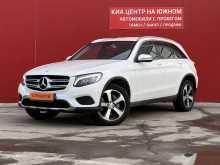 Тольятти GLC 2016