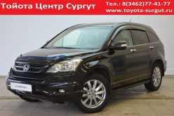 Сургут Honda CR-V 2011
