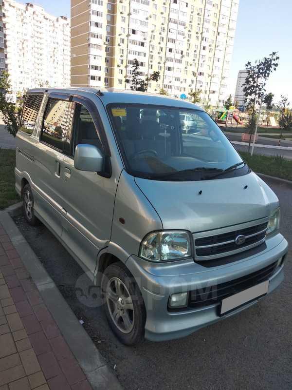 Daihatsu Atrai7, 2003 год, 420 000 руб.