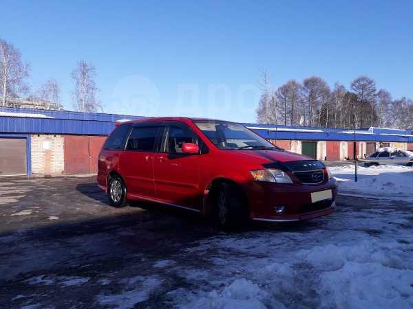 Mazda MPV, 2000 год, 199 000 руб.