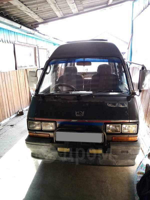 Subaru Domingo, 1989 год, 100 000 руб.