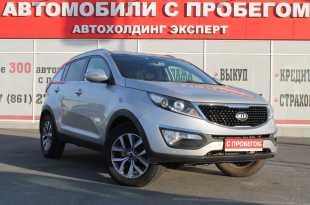 Краснодар Sportage 2014