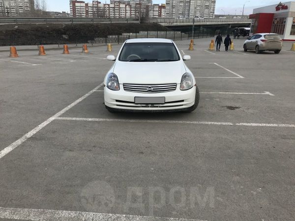 Nissan Skyline, 2004 год, 400 000 руб.
