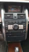 Nissan Teana, 2006 год, 335 000 руб.