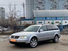 Москва Passat 2004