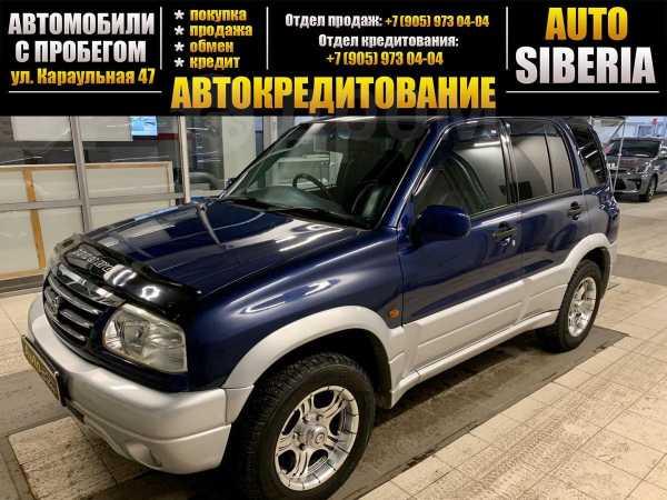 Suzuki Escudo, 2000 год, 397 000 руб.